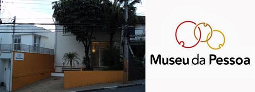 Museu da Pessoa em Pinheiros